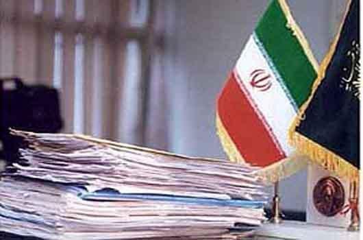 وکیل,وکیل دادگستری تهران,وکیل دادگستری