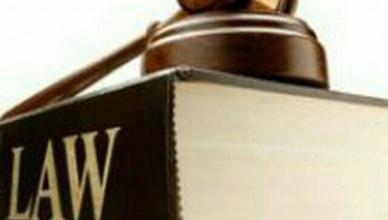 , وکیل دادگستری,وکیل پایه یک دادگستری,وکیل در     .,وکیل علی رمضانزاده,وکیل,وکیل رمضانزاده